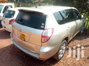 Toyota Vanguard 2008 Gold | Cars for sale in Central Region, Kampala