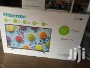 Hisense 43 Inches Digital Smart TV | TV & DVD Equipment for sale in Central Region, Kampala