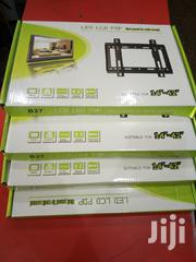TV And DVD Wall Mounts | Accessories & Supplies for Electronics for sale in Central Region, Kampala
