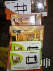 All Kinds Of TV And DVD Wall Mounts | Accessories & Supplies for Electronics for sale in Central Region, Kampala