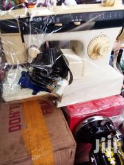 Electronic Designing Sewing Machine Singer | Home Appliances for sale in Central Region, Kampala