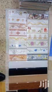 Ceramics Borders | Home Appliances for sale in Central Region, Kampala
