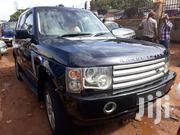 Range Rover Vogue | Cars for sale in Central Region, Kampala