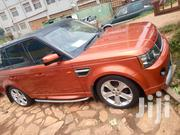 Land Rover Range Rover Sport 2006 Orange | Cars for sale in Central Region, Kampala