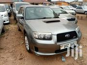 Subaru Forester 2006 Gray   Cars for sale in Central Region, Kampala