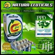 Complete Nutrition 24/7 | Vitamins & Supplements for sale in Central Region, Kampala