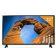 Hisence 32'tv With in Built Free to Air | TV & DVD Equipment for sale in Central Region, Kampala