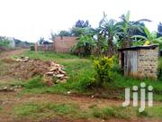 Namugongo Sonda Plots for Sale | Land & Plots For Sale for sale in Central Region, Kampala