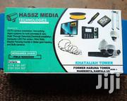 Hassz Media | Accessories & Supplies for Electronics for sale in Central Region, Kampala