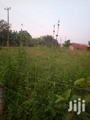 Tittled Plot on Sell in Kawuku Wamala Entebbe Road . | Land & Plots For Sale for sale in Central Region, Kampala