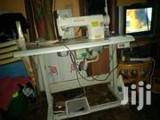 Sewing Machine | Home Appliances for sale in Central Region, Kampala