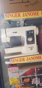 New Sewing Machine. Zigzag And Straight | Home Appliances for sale in Central Region, Kampala