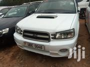 Subaru Forester 2003 White | Cars for sale in Central Region, Kampala