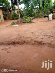 Plot Of Land With A View Of The Lake In Entebbe Lugonjo   Land & Plots For Sale for sale in Central Region, Wakiso