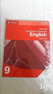 Cambridge Checkpoint English Workbook 9 By Marian Cox | CDs & DVDs for sale in Central Region, Kampala
