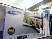 SAMSUNG 50 INCHES LED DIGITAL FLAT SCREEN | TV & DVD Equipment for sale in Central Region, Kampala