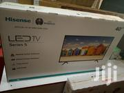 Hisense 40 Inches Smart TV   TV & DVD Equipment for sale in Central Region, Kampala
