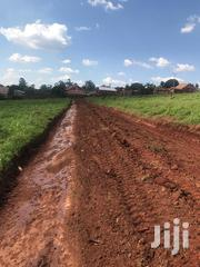 Private Mailo Land Title(S) | Land & Plots For Sale for sale in Central Region, Wakiso