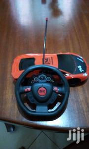 Super Car (Remote Toy Car) | Toys for sale in Central Region, Kampala