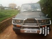Toyota Land Cruiser Prado 1996 Green | Cars for sale in Central Region, Kampala