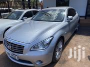 Nissan Fuga 2010 Silver | Cars for sale in Central Region, Kampala
