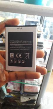 P20lite Battery For Copy Phones | Accessories for Mobile Phones & Tablets for sale in Central Region, Kampala