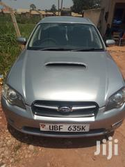 Subaru Outback 2003 Automatic Silver | Cars for sale in Central Region, Kampala
