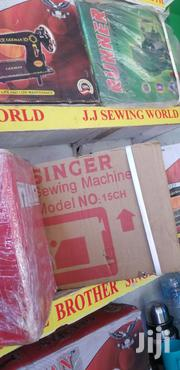 All New Types Of Machines | Home Appliances for sale in Central Region, Kampala