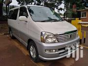 A Toyota Regius, 2000model UAZ On Sale | Cars for sale in Central Region, Kampala