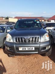 Toyota Land Cruiser Prado 2007 Gray | Cars for sale in Central Region, Kampala