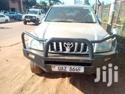 Toyota Land Cruiser Prado 2007 Gold | Cars for sale in Central Region, Kampala