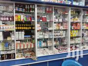 Perfectly Stocked Retail PHARMACY With NDA VALID LICENSES For Sell | Commercial Property For Sale for sale in Central Region, Kampala