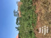 Plot for Sale in Namugongo Joggo | Land & Plots For Sale for sale in Central Region, Mukono