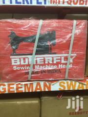 Butterfly Domestic Sewing Machine | Home Appliances for sale in Central Region, Kampala