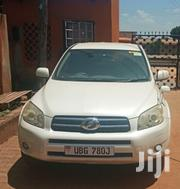 Toyota RAV4 2005 2.4 White | Cars for sale in Central Region, Kampala