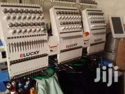 Computerised Embroidery Machine E Lucky | Laptops & Computers for sale in Central Region, Kampala