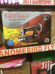 Geeman Domestic Sewing Machine | Home Appliances for sale in Central Region, Kampala