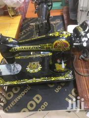 Original Butterfly Domestic Sewing Machine Full Set | Home Appliances for sale in Central Region, Kampala