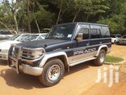 Toyota Land Cruiser 1994 II 3.0 TD Blue | Cars for sale in Central Region, Kampala
