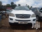 Mercedes-Benz 280E 2006 White   Cars for sale in Central Region, Kampala