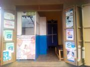 Clinic On Sale | Commercial Property For Sale for sale in Central Region, Mukono