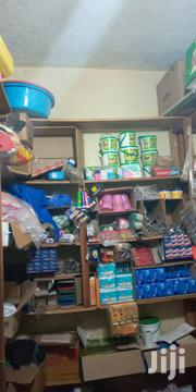 Retail Shop In Lukuli Road For Sale | Commercial Property For Sale for sale in Central Region, Wakiso