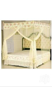 Mosquito Net   Home Accessories for sale in Central Region, Kampala
