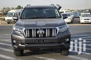 Toyota Land Cruiser Prado 2018 Gray | Cars for sale in Central Region, Kampala