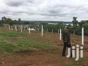 *Nkumba: 20 Decimals at 60m With Lake View,4kms Frm Ebb Road * | Land & Plots For Sale for sale in Central Region, Kampala