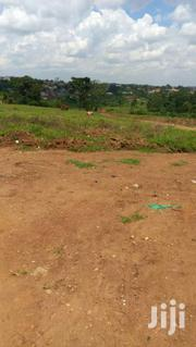 100ft*100ft/ 25decimals At 55M | Land & Plots For Sale for sale in Central Region, Mukono