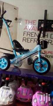 Tricycle | Toys for sale in Central Region, Kampala