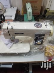 Electric Machine | Home Appliances for sale in Central Region, Kampala