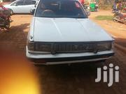 Toyota Mark II 1984 White | Cars for sale in Central Region, Kampala