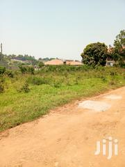 Kyanja-kungu Land For Sale 25 Decimals | Land & Plots For Sale for sale in Central Region, Kampala